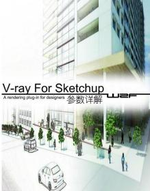 vray for sketchup参数详解